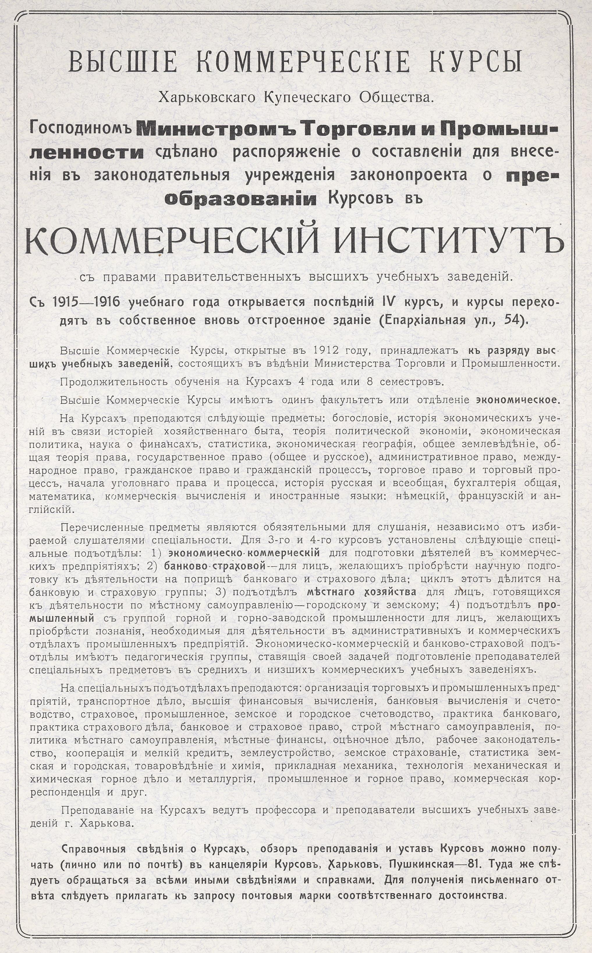 газета доска объявлений знакомств москва