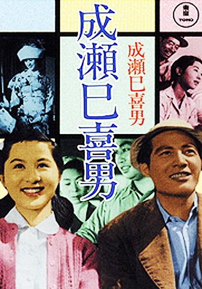 Лавина 1937  о фильме отзывы смотреть видео