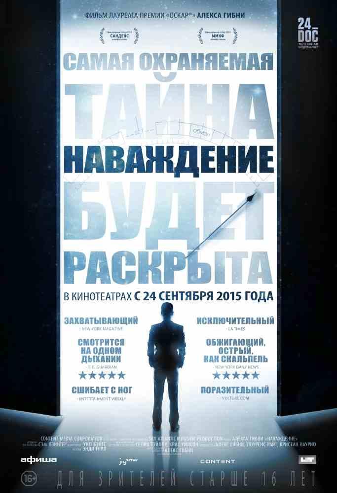 программа для перевода фильмов с английского на русский