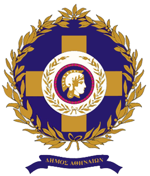 Файл:Athens seal.png