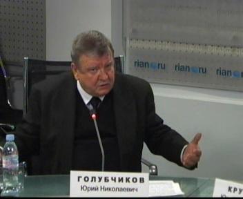 Голубчиков, Юрий Николаевич - Википедия