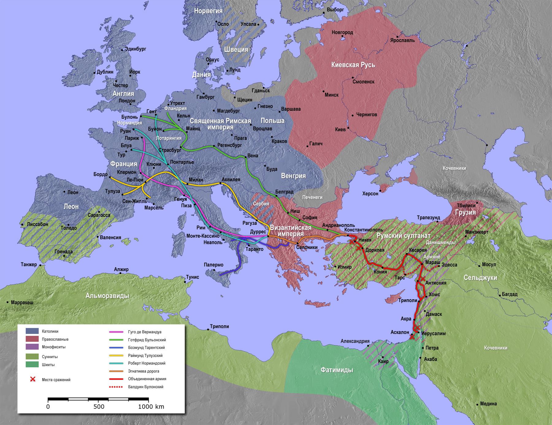 Готовые контурные карты по истории 6 класс по теме крестовые походы