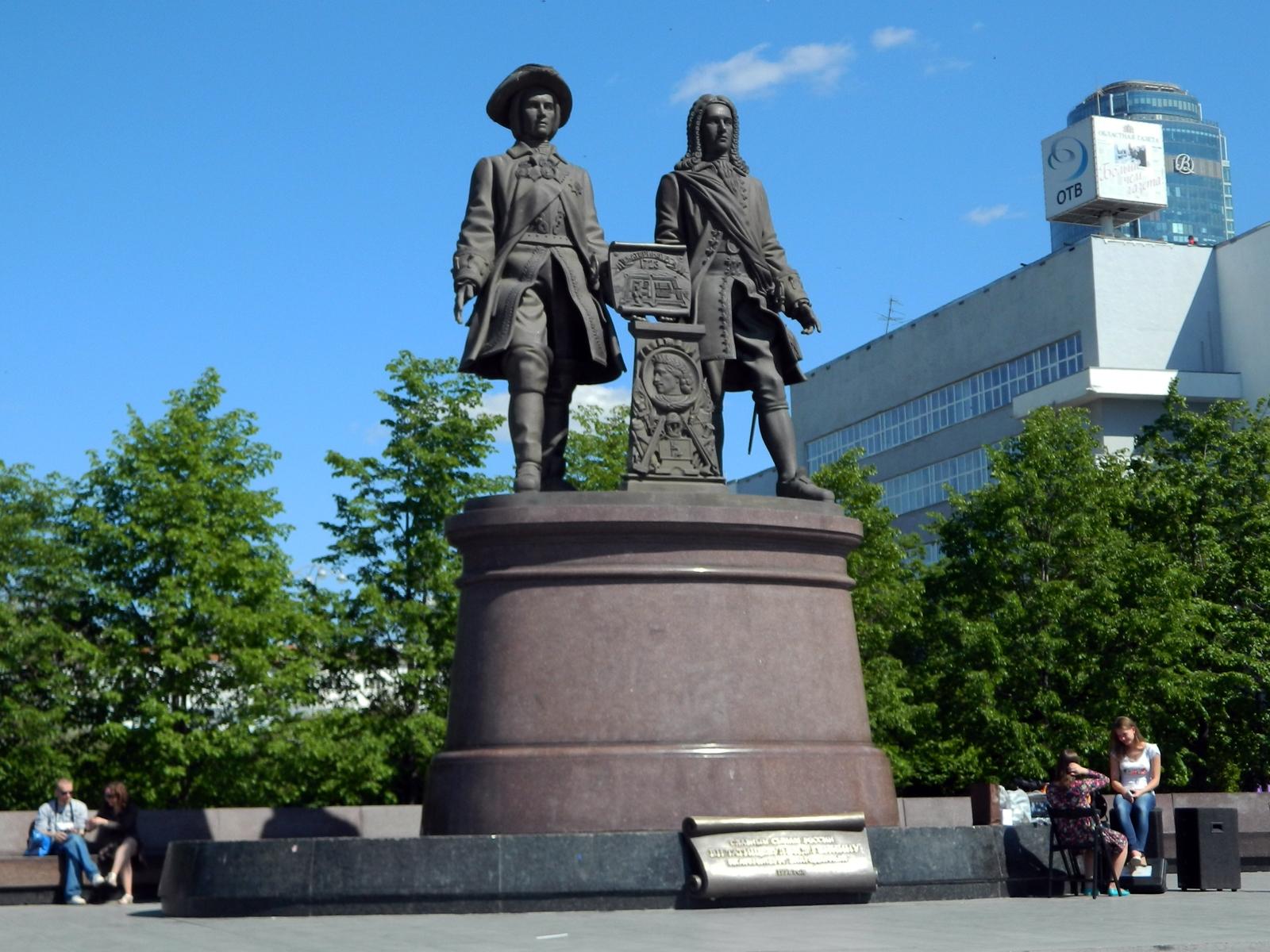 Памятники в екатеринбурге история россии изготовление памятников цены фото цена