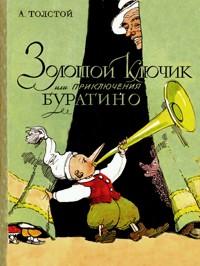 http://narodstory.net/skazki-tolstoy.php?id=1
