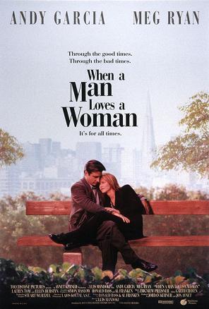 When a man loves a woman wiki