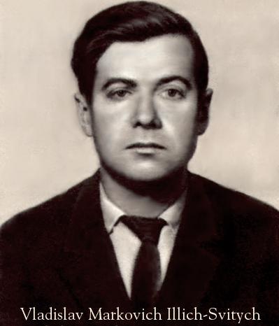 В.М. Иллич-Свитыч