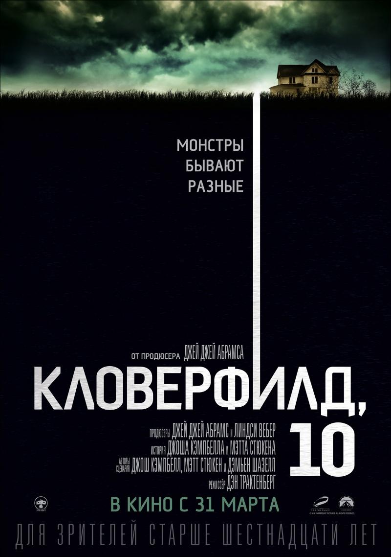 алькатрас про фильм