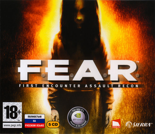 FEAR DVD box.jpg