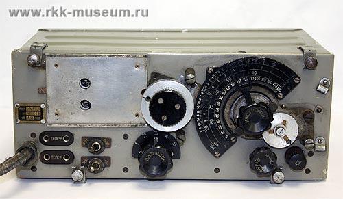 УС (радиоприёмник)