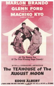 Teahouse movieposter.jpg
