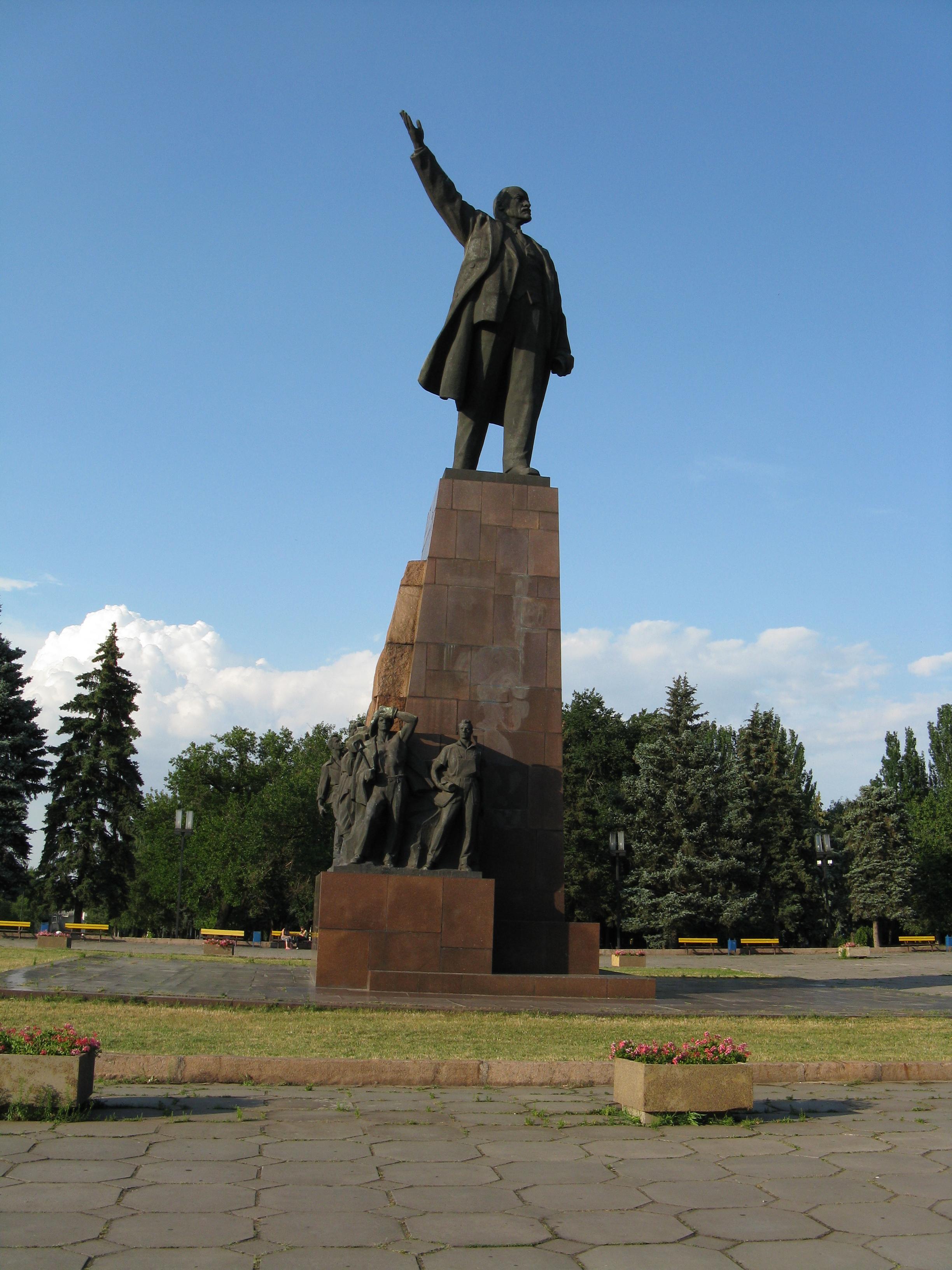 Памятники википедия и картинки купить памятник недорого я западное кладбище