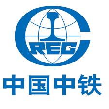 Veja o que saiu no Migalhas sobre China Railway Group Limited