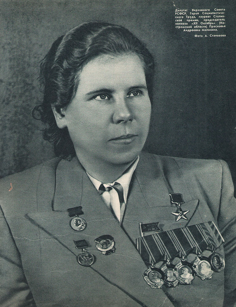 http://upload.wikimedia.org/wikipedia/ru/8/84/Malinina_PA.jpg