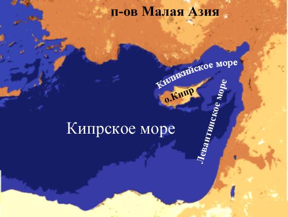 Карта морей Кипра