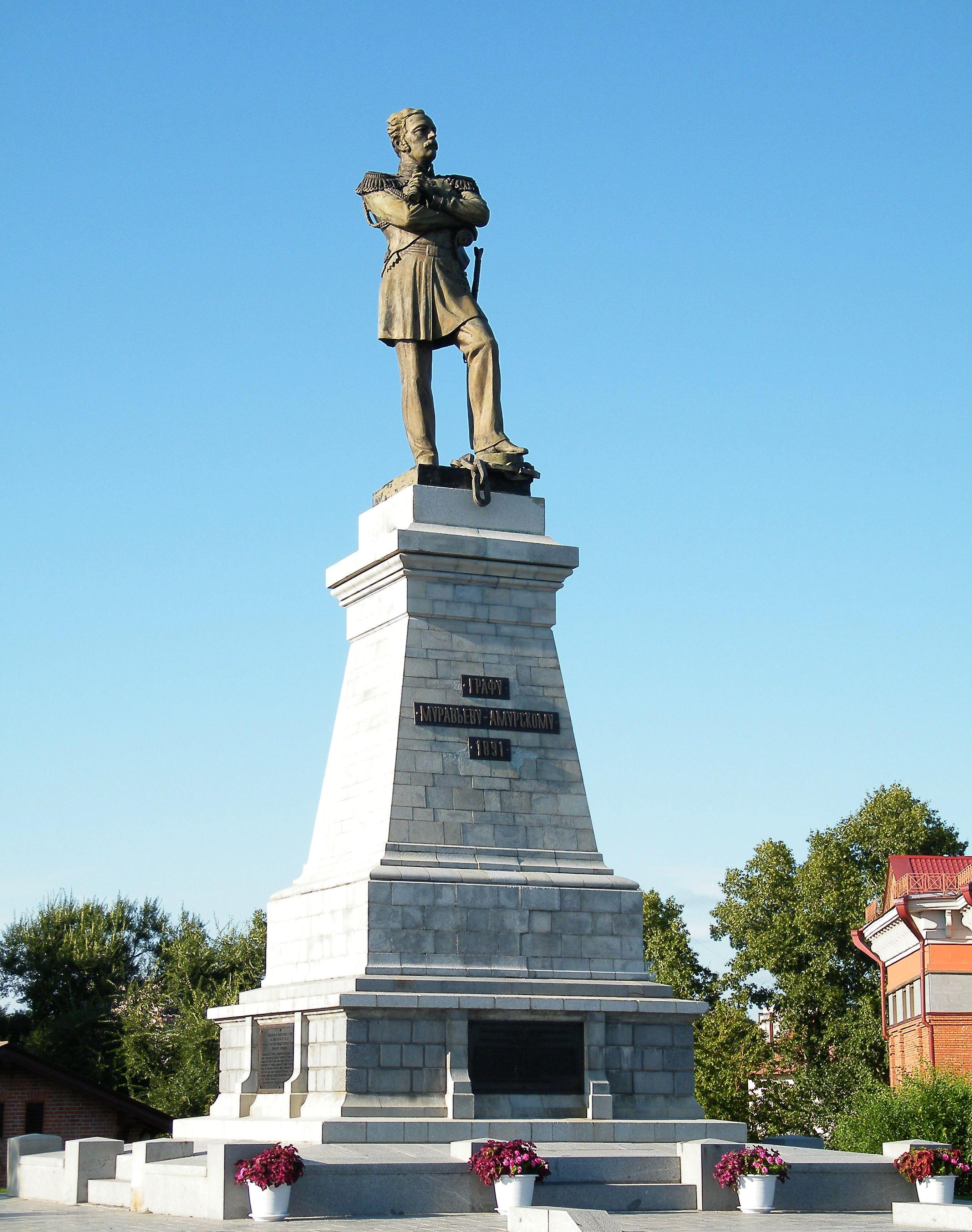 Какие памятники есть в хабаровске гранитная мастерская монумент димитровград