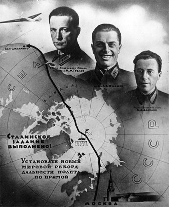 https://upload.wikimedia.org/wikipedia/ru/8/85/Plakat-Moscow-Jasinto-1937.jpg