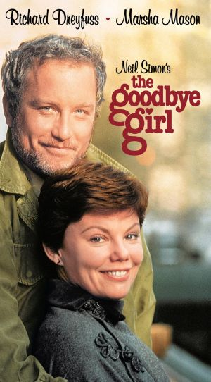 До свидания, дорогая