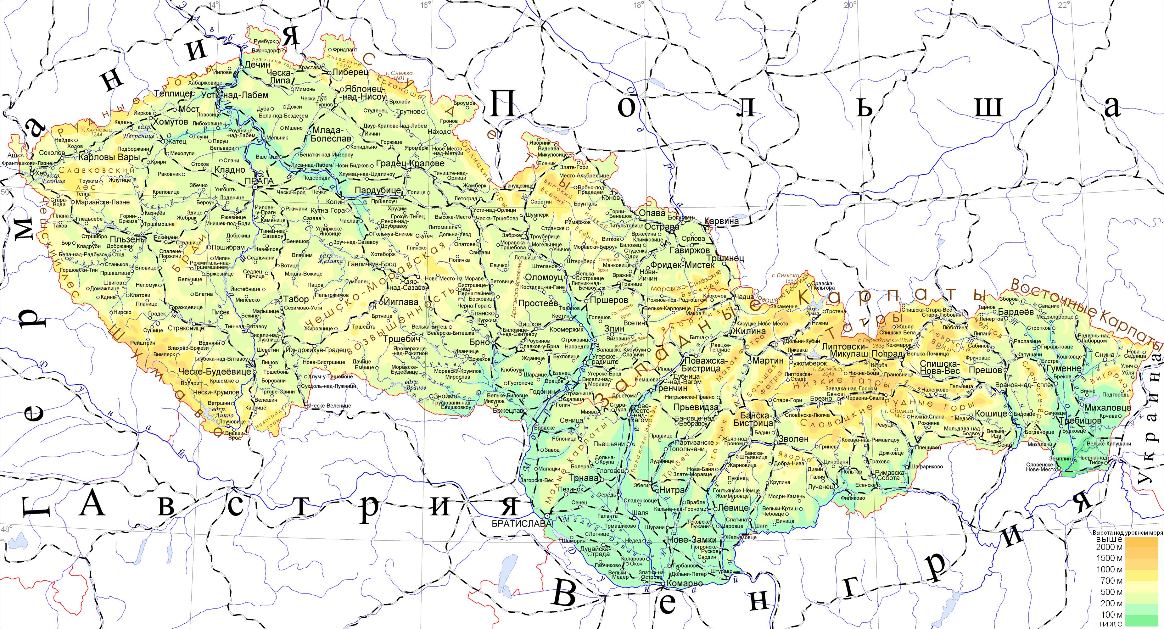 Домен словакии кто имеет право на обучение водительских прав бесплатно