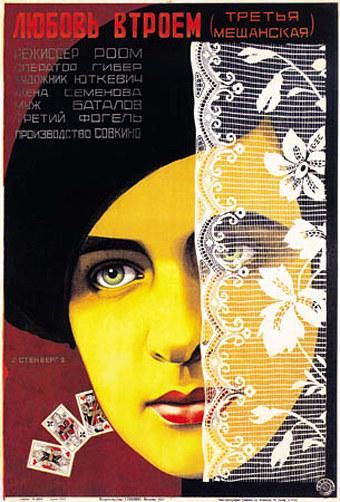 «Фильмы Про Любовь Втроем Смотреть Онлайн» — 1980