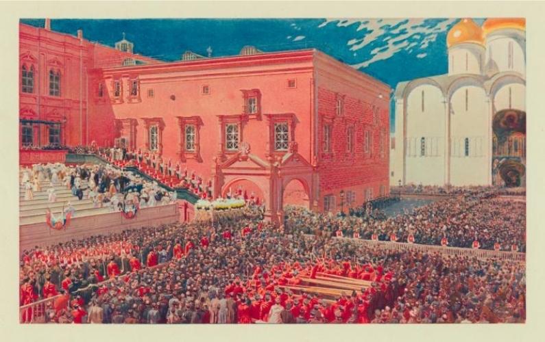 Файл:Coronation book. Red Porch.jpeg
