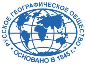 Эмблема русское географическое общество