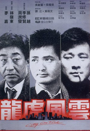 Immigration Department Hong Kong  Wikipedia