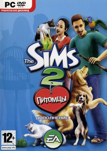 Скачать игру Симы 2: Питомцы /The Sims 2: Pets/