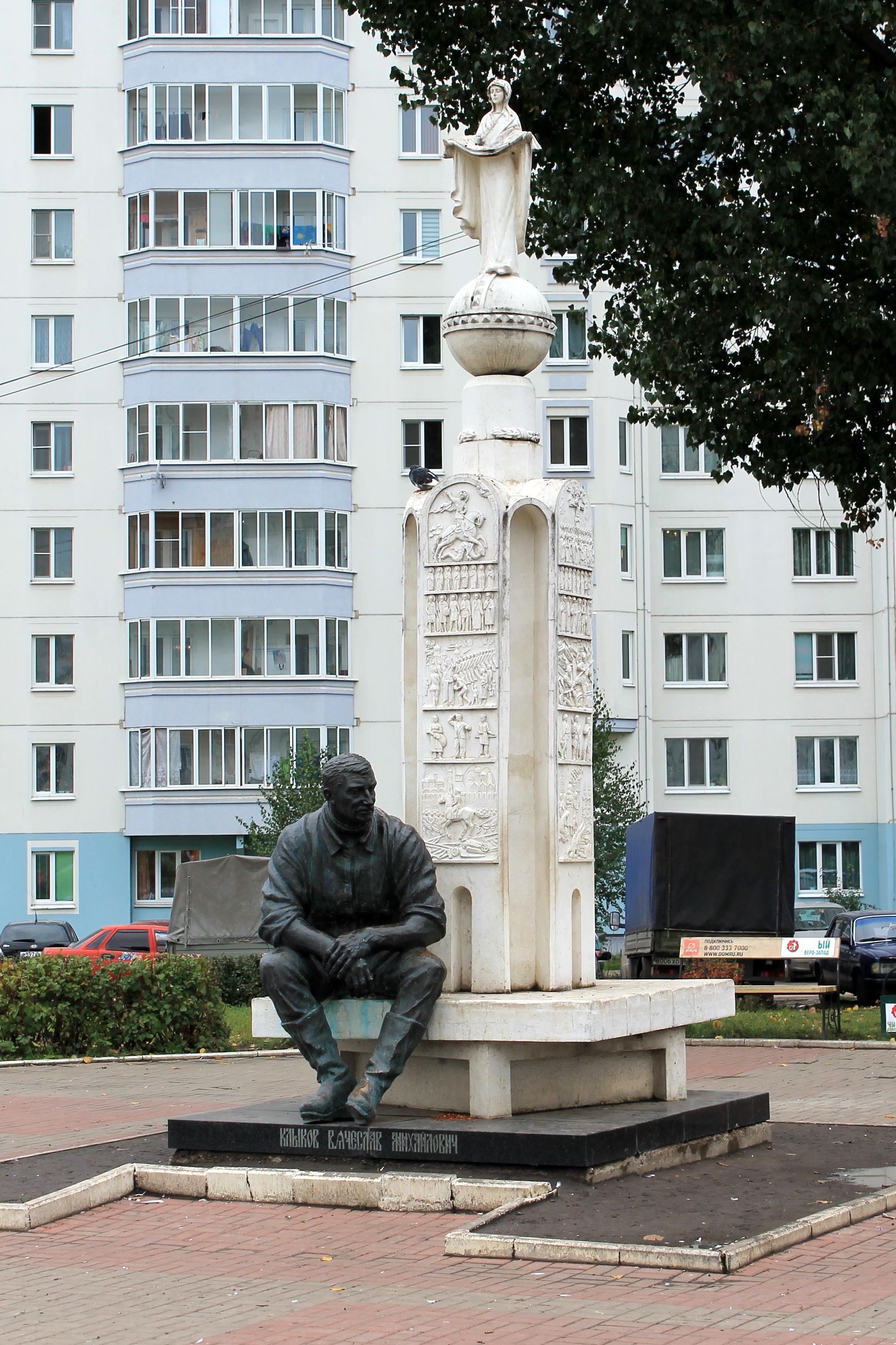 Памятники в курске цена размер гранитные изготовление памятников ярославль