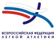 All-Russia Athletic Federation Logo.jpg