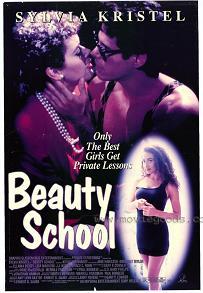 Фильмы эротика школа девочек фото 401-628