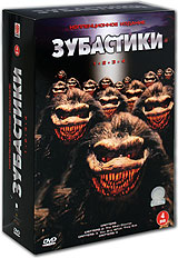 The-critters-rus-dvd-collection.jpg