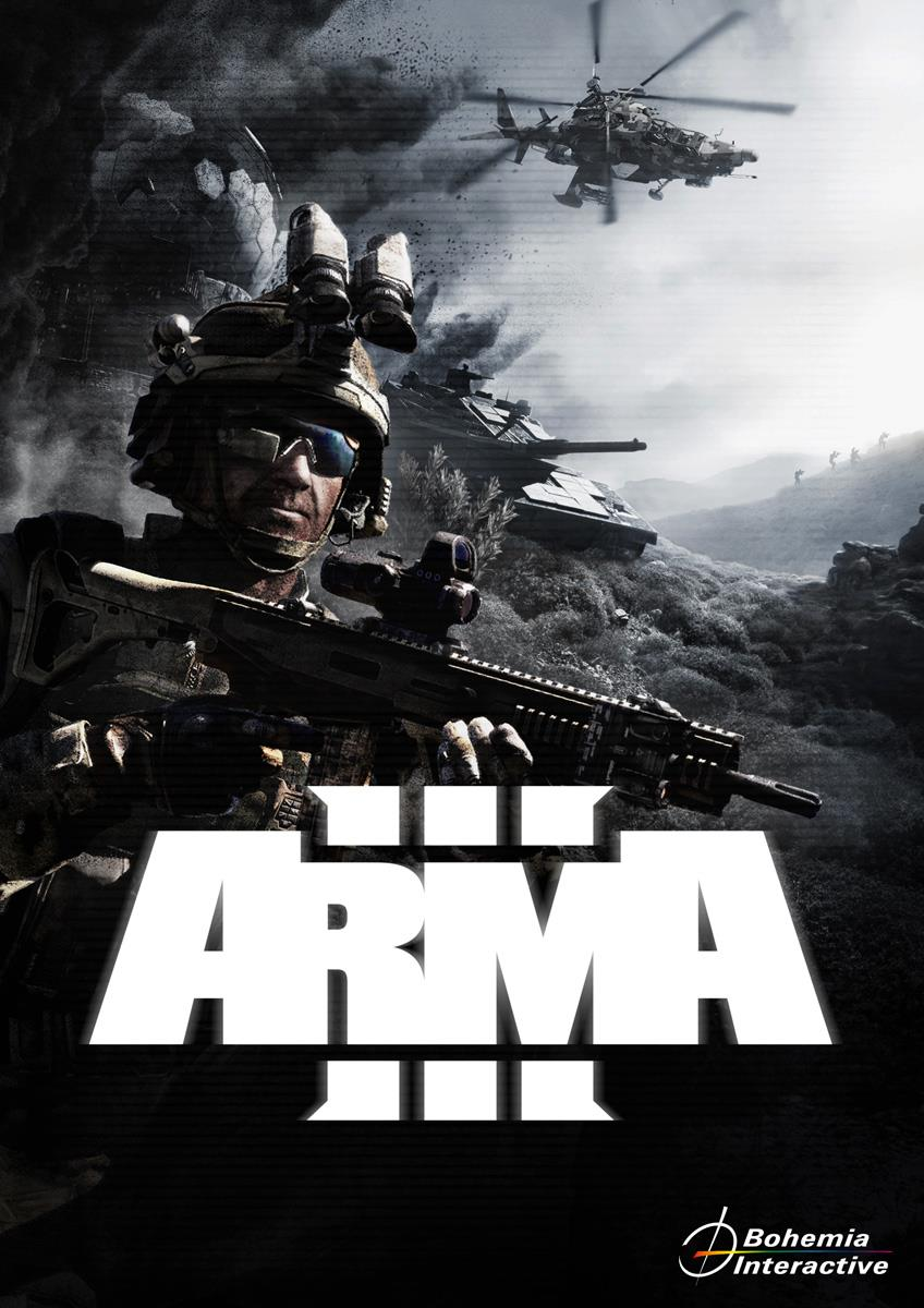 Arma 3: Ultimate Edition – pv2.02.147284 + All DLCs] (2013) PC | FitGirl Repack