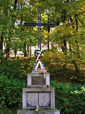 Файл:Lviv ProfMonument.jpg