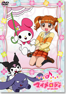 Onegai My Melody — Википедия