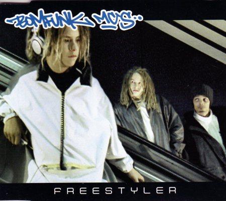 Freestyler скачать программу