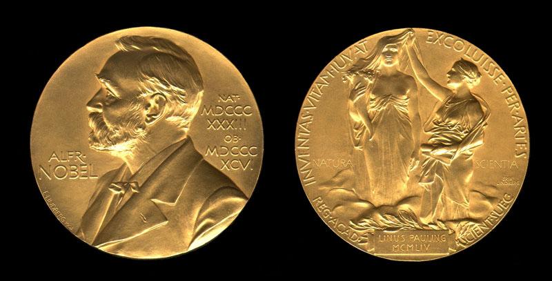 Файл:Nobel Prize Medal.jpg