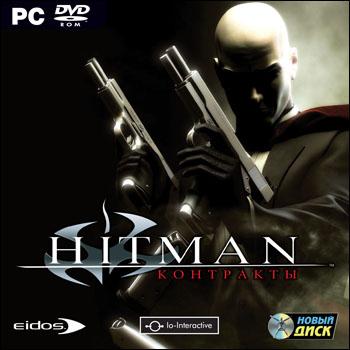 Скачать Бесплатно Игру Хитман 3 Через Торрент - фото 2