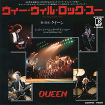 Обложка сингла Queen «We Will Rock You (live)» (1979)