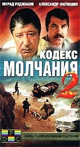 «Русский Детективный Фильм Смотреть Онлайн  » / 2009