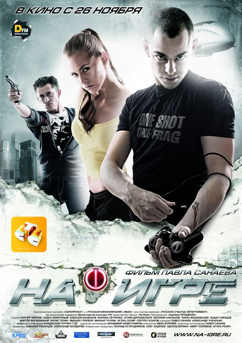 Image Result For Online Free Movie