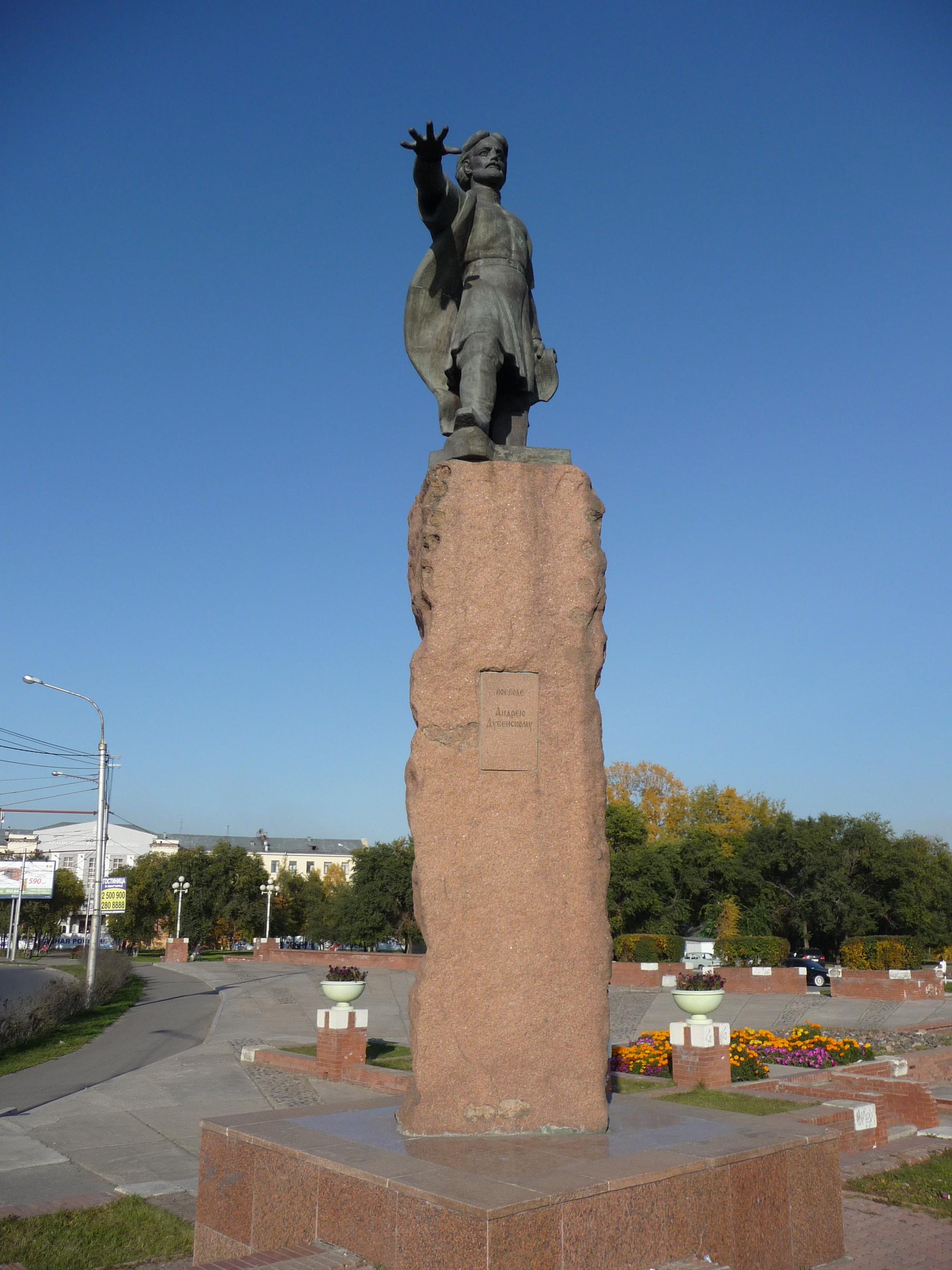 Памятники в красноярске и факты о них изготовление памятников тюмень чебоксары