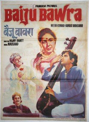 Байджу Бавра Индийский Фильм