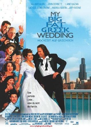Моя большая греческая свадьба /  смотреть онлайн