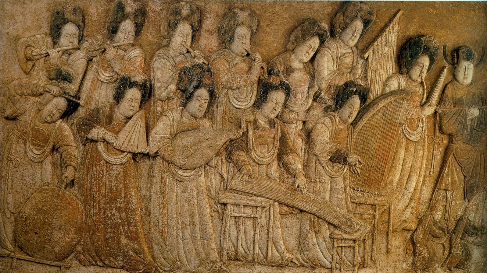 Народная китайская музыка доклад 5046