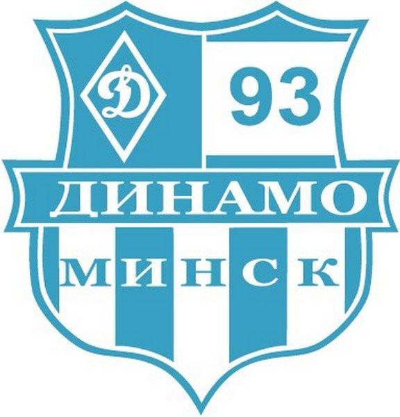 Dynamo-93.jpg