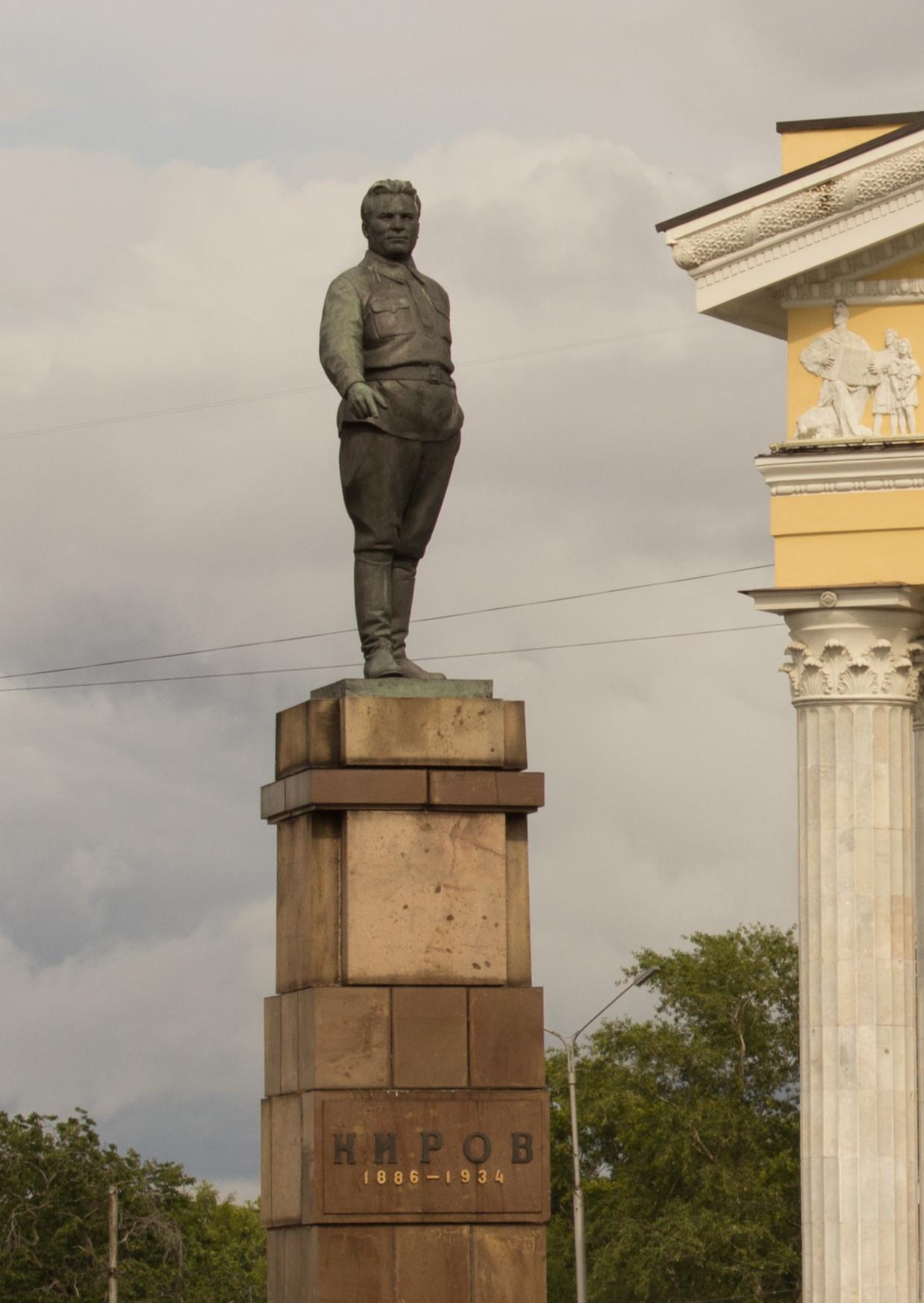 Мемориальный комплекс с крестом Маркс памятники на могилу в тюмени цены