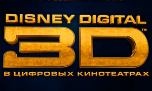 3d первые фильмы