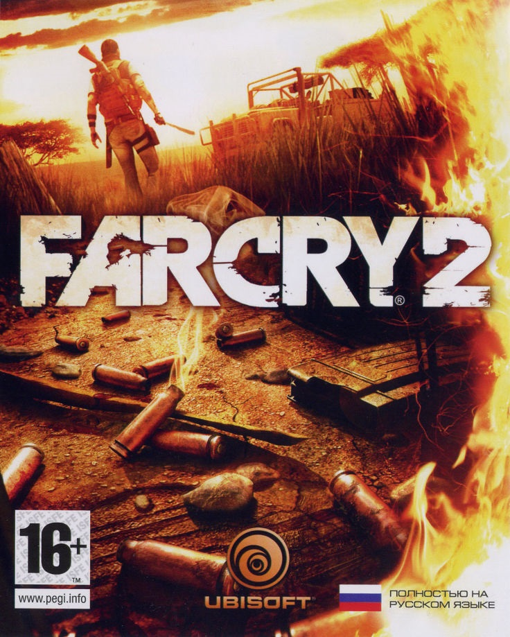 Far Cry 2 cover art.jpg