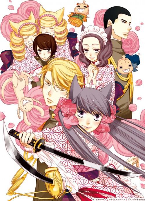 Аниме 1 серия Otome Youkai Zakuro / Девушка-демон