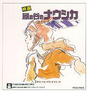 Обложка альбома «Kaze no Tani no Naushika Saundotorakku» ()